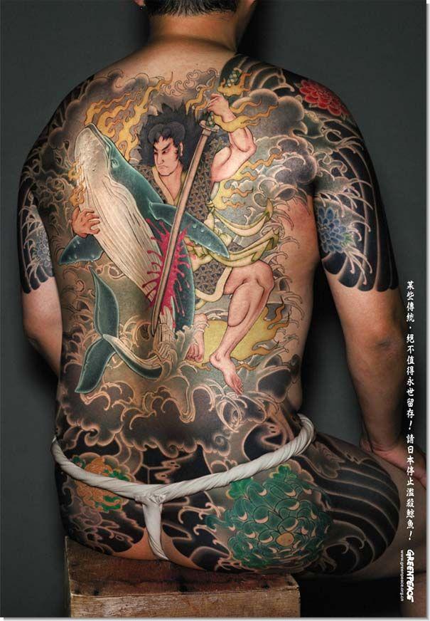 красивая татуировка, японская тату (95.63 Kb)